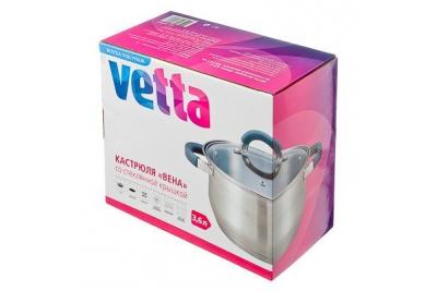 VETTA Vienna кастрюля со стеклянной крышкой 3,6 литра (подходит для индукционных плит)