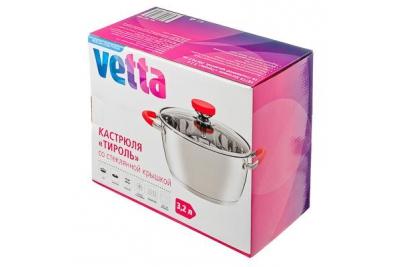 VETTA Tirol Кастрюля со стеклянной крышкой 3,2 литра (подходит для индукционных плит)