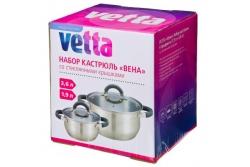 VETTA Vienna набор кастрюль со стеклянной крышкой 2 пр. (подходит для индукционных плит)