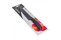 SATOSHI  Busido Нож керамический 15 см.