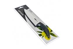 SATOSHI  Katana Нож керамический 17,5 см.