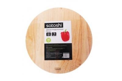 SATOSHI Доска разделочная круглая 30х1,5