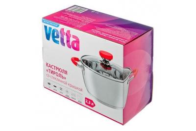 VETTA Tirol Кастрюля со стеклянной крышкой 2,3 литра (подходит для индукционных плит)