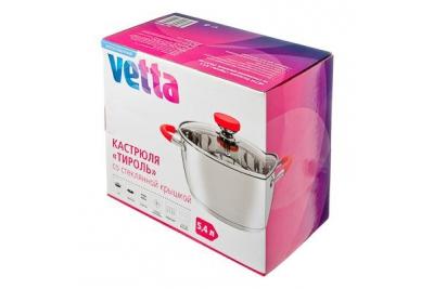 VETTA Tirol Кастрюля со стеклянной крышкой 5,4 литра (подходит для индукционных плит)