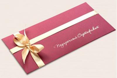 Подарочный сертификат на 10000 рублей.